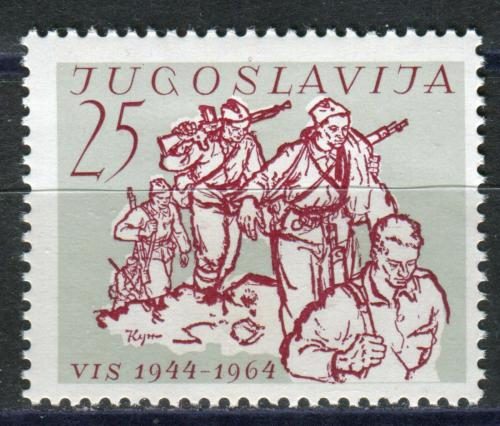 Poštovní známka Jugoslávie 1964 Partizáni Mi# 1084