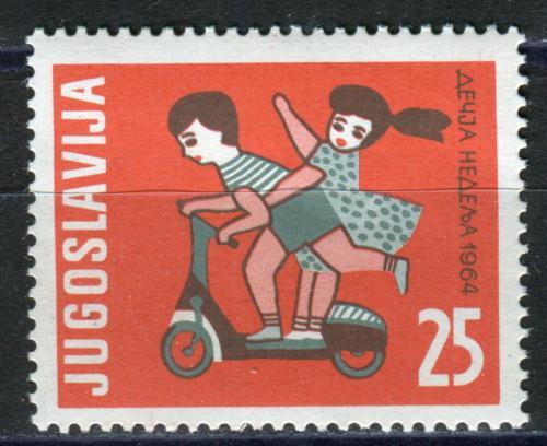 Poštovní známka Jugoslávie 1964 Týden dìtí Mi# 1093