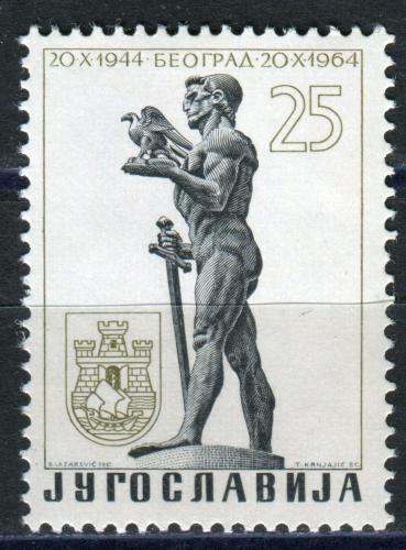 Poštovní známka Jugoslávie 1964 Socha, Ivan Meštroviè Mi# 1094