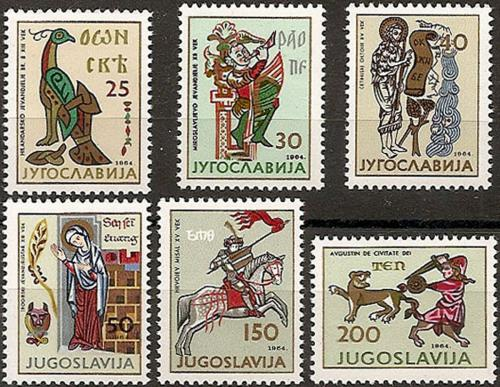 Poštovní známky Jugoslávie 1964 Umìní Mi# 1095-1100