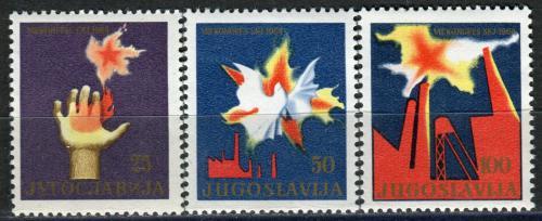 Poštovní známky Jugoslávie 1964 Sjezd komunistické strany Mi# 1101-03