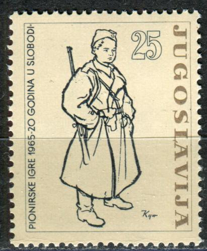Poštovní známka Jugoslávie 1965 Partizán Mi# 1112