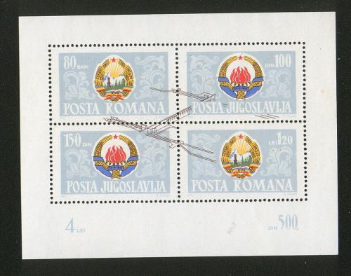Poštovní známky Jugoslávie 1965 Státní znak Mi# Block 10