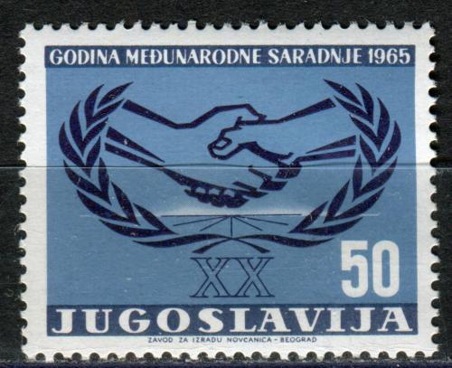 Poštovní známka Jugoslávie 1965 Rok mezinárodní spolupráce Mi# 1124
