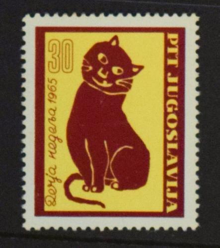 Poštovní známka Jugoslávie 1965 Týden dìtí, koèka Mi# 1133