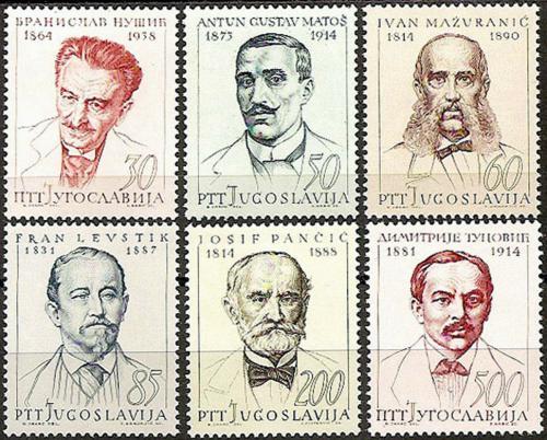 Poštovní známky Jugoslávie 1965 Osobnosti Mi# 1136-41