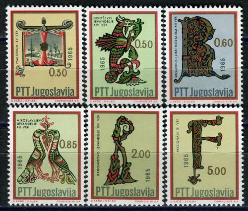 Poštovní známky Jugoslávie 1966 Písmena Mi# 1149-54