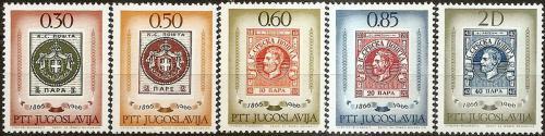 Poštovní známky Jugoslávie 1966 Srbské známky, 100. výroèí Mi# 1173-77
