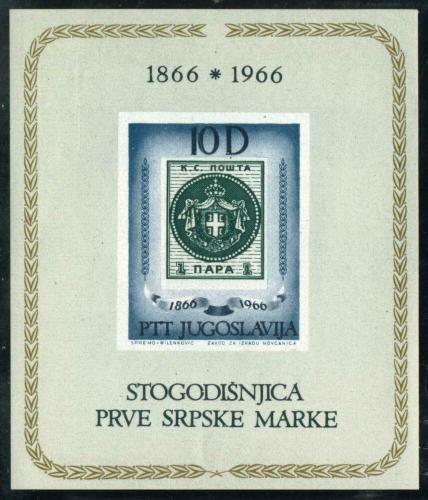 Poštovní známka Jugoslávie 1966 Srbské známky, 100. výroèí Mi# Block 11