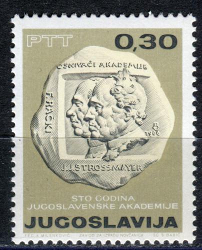 Poštovní známka Jugoslávie 1966 Akademie umìní a vìd, 100. výroèí Mi# 1183