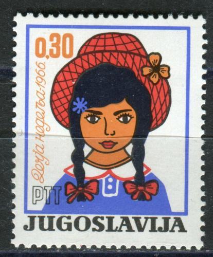 Poštovní známka Jugoslávie 1966 Týden dìtí Mi# 1186