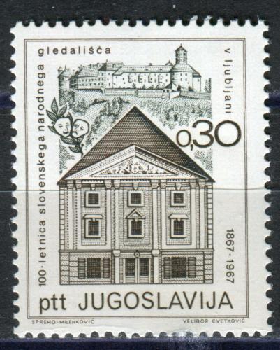 Poštovní známka Jugoslávie 1967 Staré divadlo v Ljubljani Mi# 1249