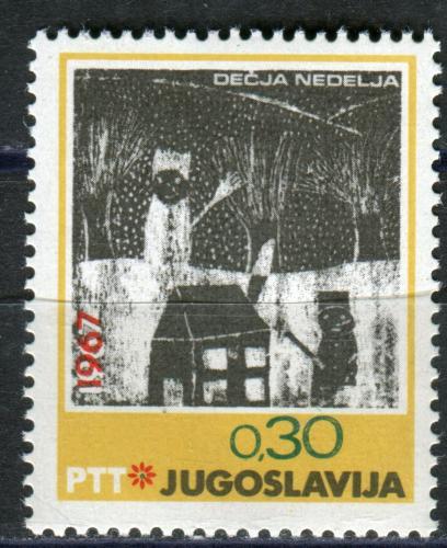 Poštovní známka Jugoslávie 1967 Dìtská kresba Mi# 1250