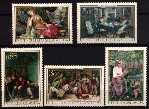 Poštovní známky Jugoslávie 1967 Umìní Mi# 1257-61 Kat 18€