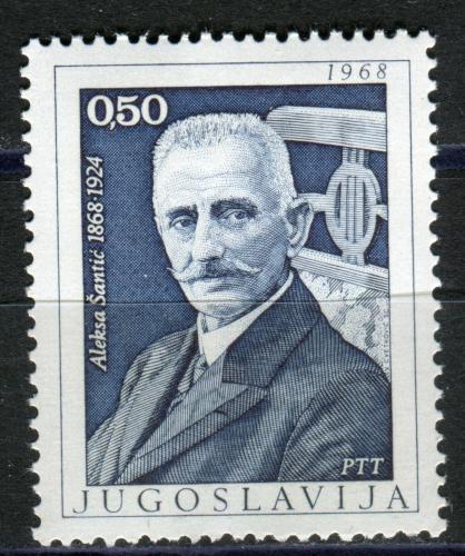 Poštovní známka Jugoslávie 1968 Aleksa Šantiè, básník Mi# 1303