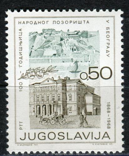 Poštovní známka Jugoslávie 1968 Staré divadlo v Bìlehradì Mi# 1306