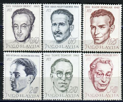 Poštovní známky Jugoslávie 1968 Národní hrdinové Mi# 1307-12