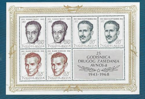 Poštovní známky Jugoslávie 1968 Národní hrdinové Mi# Block 13 Kat 15€