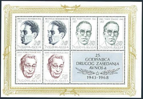 Poštovní známky Jugoslávie 1968 Národní hrdinové Mi# Block 14 Kat 15€