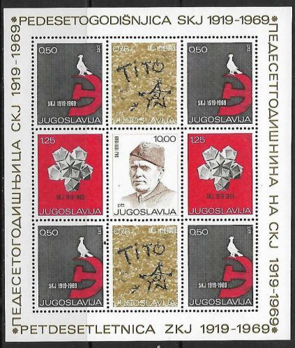 Poštovní známky Jugoslávie 1969 Komunistická strana, 50. výroèí Mi# Block 15 Kat 6€