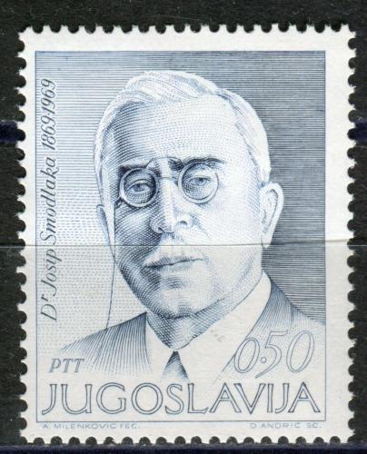 Poštovní známka Jugoslávie 1969 Josip Smodlaka, politik Mi# 1350