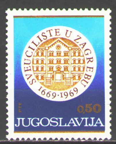 Poštovní známka Jugoslávie 1969 Univerzita Záhøeb, 300. výroèí Mi# 1359