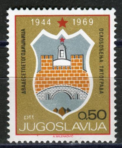 Poštovní známka Jugoslávie 1969 Znak Podgorica Mi# 1360