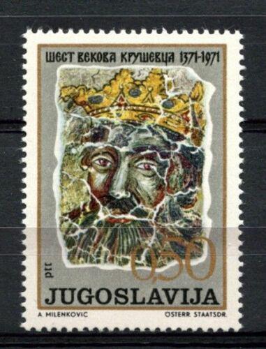 Poštovní známka Jugoslávie 1971 Kruševac, 600. výroèí Mi# 1426