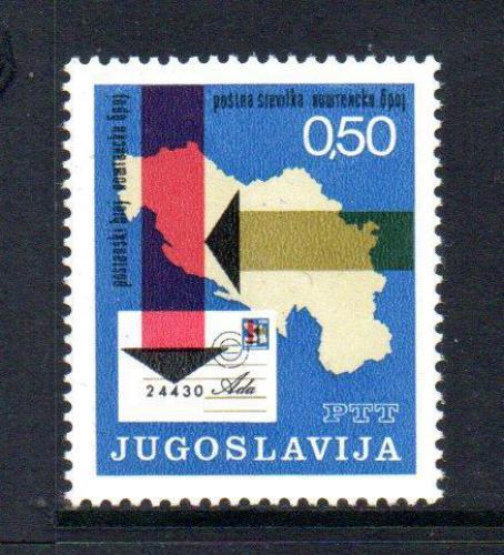 Poštovní známka Jugoslávie 1971 Mapa zemì Mi# 1445