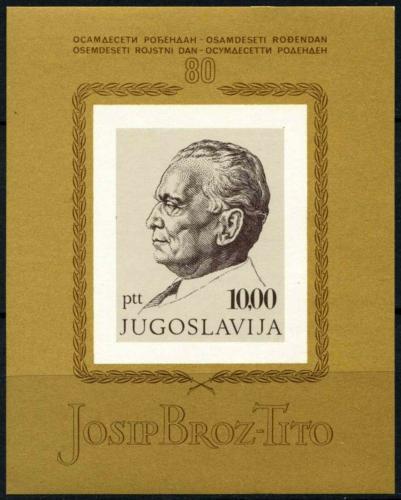 Poštovní známka Jugoslávie 1972 Prezident Tito Mi# Block 17
