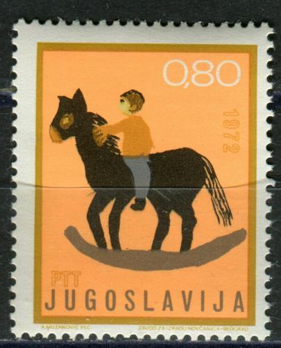 Poštovní známka Jugoslávie 1972 Dìtská kresba Mi# 1478