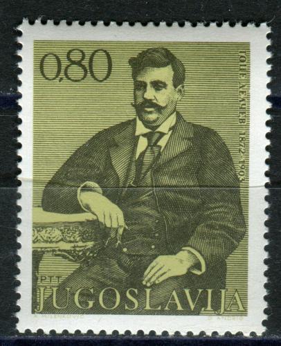 Poštovní známka Jugoslávie 1972 Goce Delèev, revolucionáø Mi# 1479