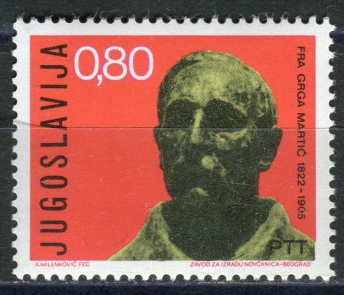 Poštovní známka Jugoslávie 1972 Mato Martiè, básník a teolog Mi# 1485