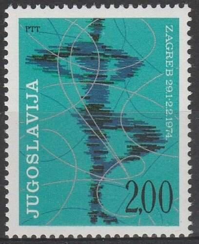 Poštovní známka Jugoslávie 1974 ME v krasobruslení Mi# 1539
