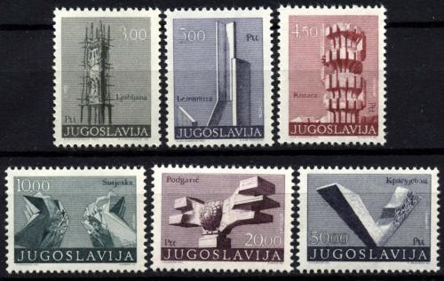 Poštovní známky Jugoslávie 1974 Symboly revoluce Mi# 1540-45 Kat 15€