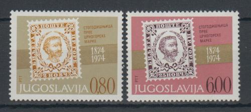 Poštovní známky Jugoslávie 1974 Známky Èerné Hory, 100. výroèí Mi# 1549-50