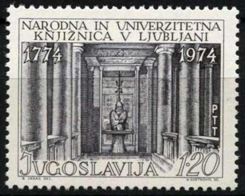 Poštovní známka Jugoslávie 1974 Univerzitní knihovna Lublaò, 200. výroèí Mi# 1576