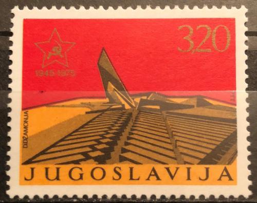 Poštovní známka Jugoslávie 1975 Osvobození, 30. výroèí Mi# 1600