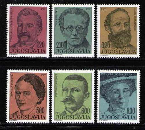 Poštovní známky Jugoslávie 1975 Spisovatelé Mi# 1609-14