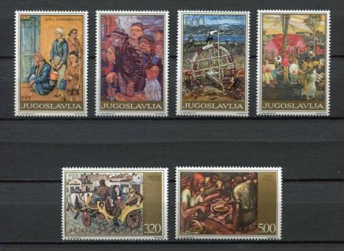 Poštovní známky Jugoslávie 1975 Umìní Mi# 1621-26