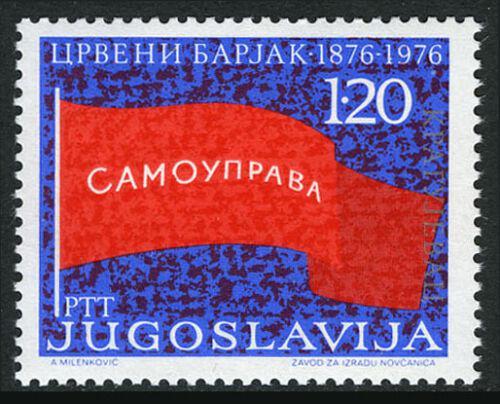 Poštovní známka Jugoslávie 1976 Noviny Die Rote Fahne, 100. výroèí Mi# 1632
