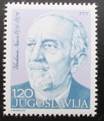 Poštovní známka Jugoslávie 1976 Vladimir Nazor, spisovatel Mi# 1647