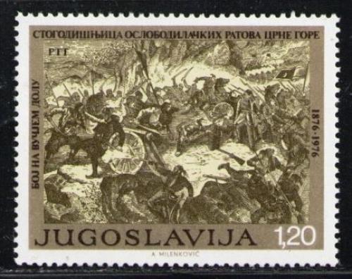 Poštovní známka Jugoslávie 1976 Bitva u Vuèji Dol, døevoøezba Mi# 1648