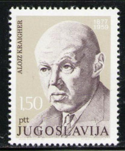 Poštovní známka Jugoslávie 1977 Alojz Kraigher, spisovatel Mi# 1683