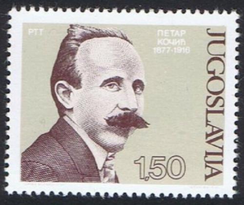 Poštovní známka Jugoslávie 1977 Petar Koèiè, spisovatel Mi# 1691