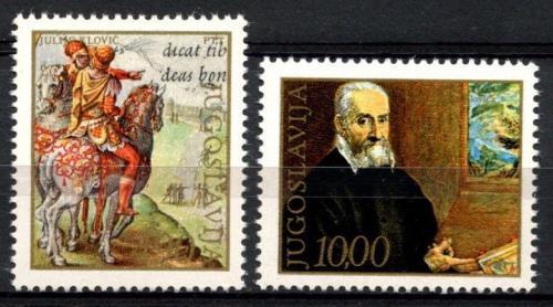 Poštovní známky Jugoslávie 1978 Umìní Mi# 1714-15