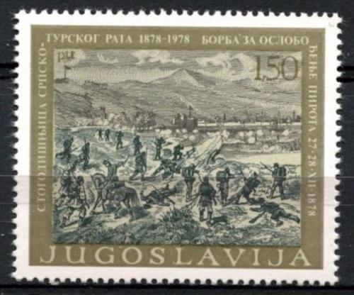 Poštovní známka Jugoslávie 1978 Srbsko-turecká válka, 100. výroèí Mi# 1720