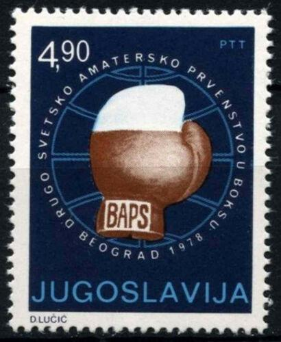 Poštovní známka Jugoslávie 1978 MS v amatérském boxu Mi# 1727