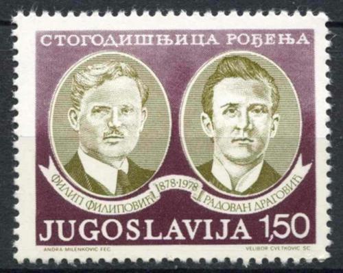 Poštovní známka Jugoslávie 1978 Politici Mi# 1732