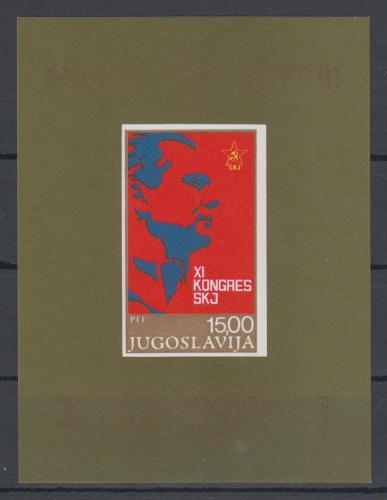 Poštovní známka Jugoslávie 1978 Sjezd komunistické strany Mi# Block 18
